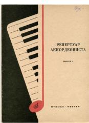 acordeon repertoire 4.pdf