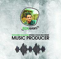 محمود الليثى - خلخال و كعب - توزيع_محمد الطحاوى.mp3