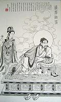 924 Tai sao De tu Phat khong dam den tham benh ngai Cu Si Duy Ma Cat_2.mp3