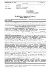 2391 - 69-4841 - Тверская область, Калязинский р‐н, г. Калязин, ул. Карла Маркса, дом 25.docx